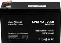 Аккумуляторная батарея 12В 7 А/ч* (подарунок при роздрібному продажу ППК)