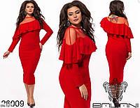 Женское Красное ПЛАТЬЕ элегантное с воланом Черное, Красное