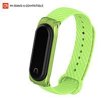 Ремешок для спортивного браслета ArmorStandart Carbon Silicone Band for Xiaomi Mi Band 4/3 Green