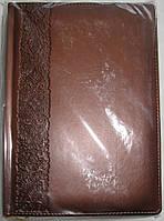 """Ежедневник А5 недатированный """"Библьос"""" В-122. 1 (золотой торец, обложка тиснение, внутренний блок - фоновый ), фото 1"""