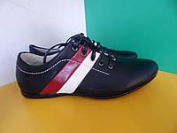 Подростковые туфли-кроссовки р.37