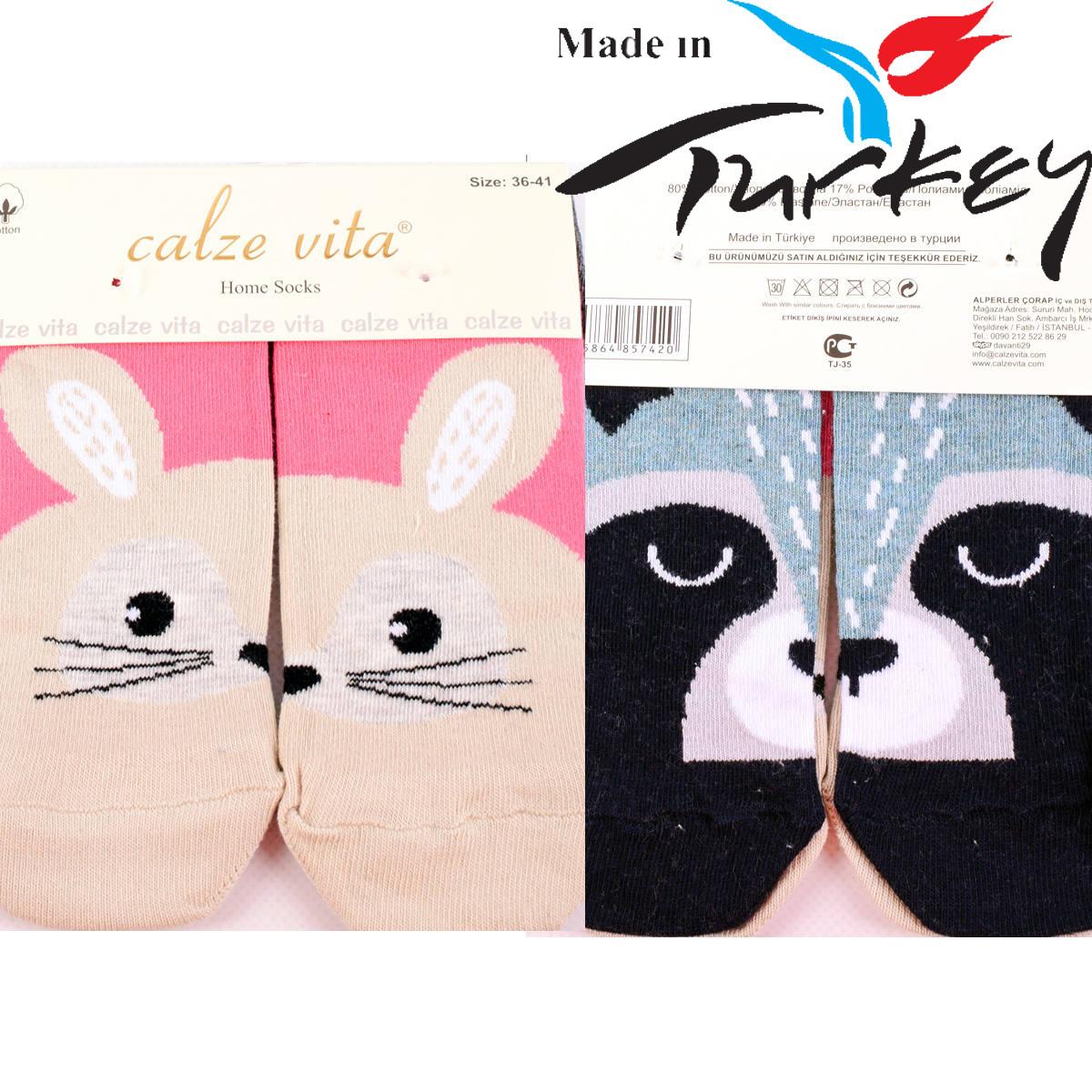Женские короткие носки с мордочками Calze Vita BPC2627-2. В упаковке 12 пар. Турция