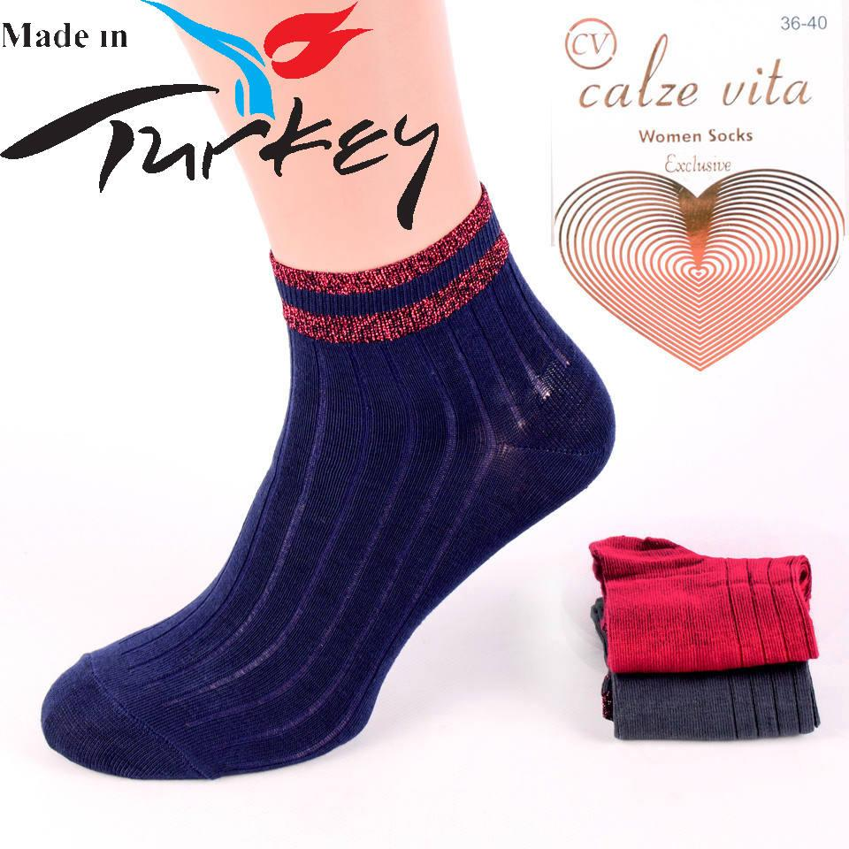 Женские качественные короткие носки Calze Vita BL01. В упаковке 12 пар. Турция