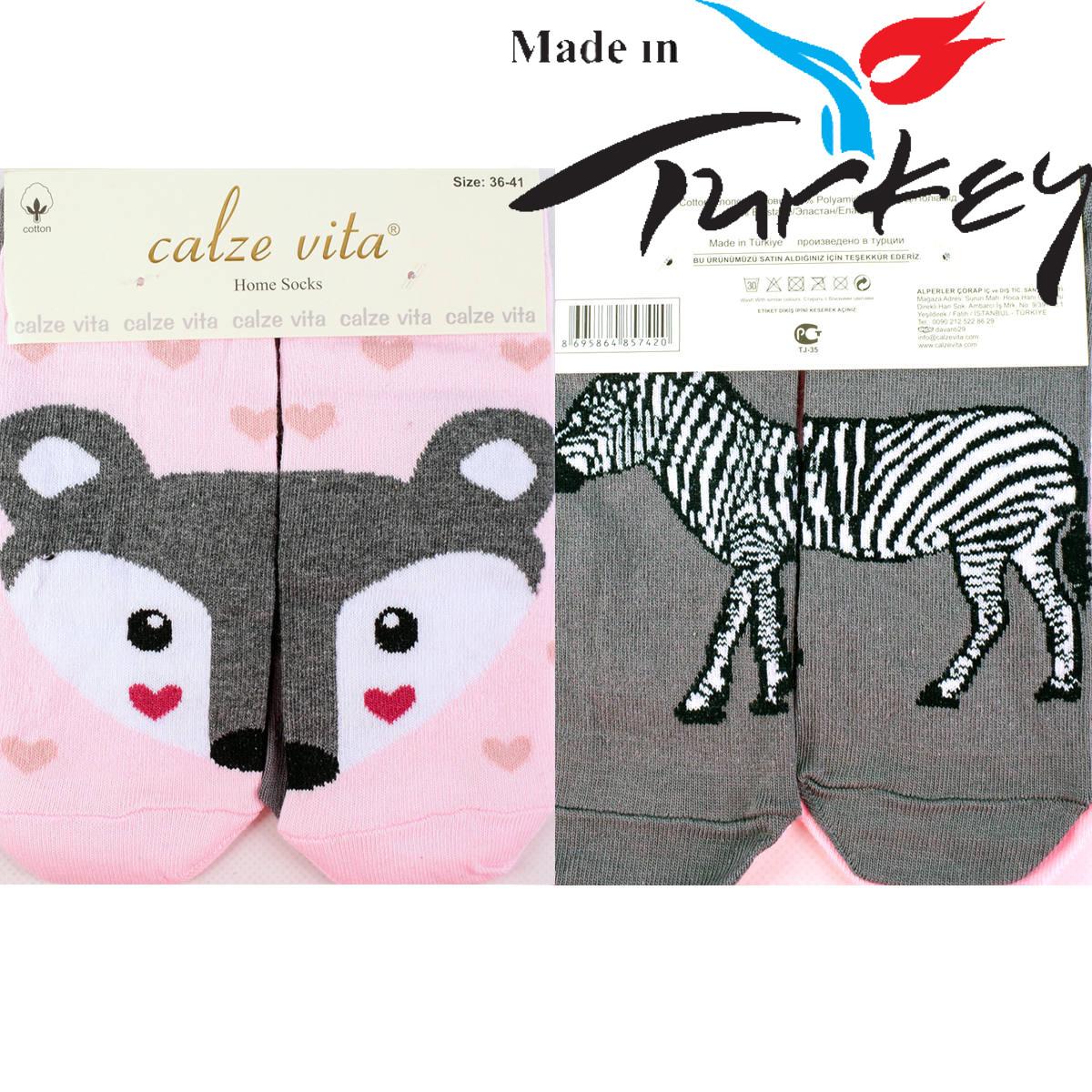 Женские короткие носки с мордочками Calze Vita BPC2126-2. В упаковке 12 пар. Турция