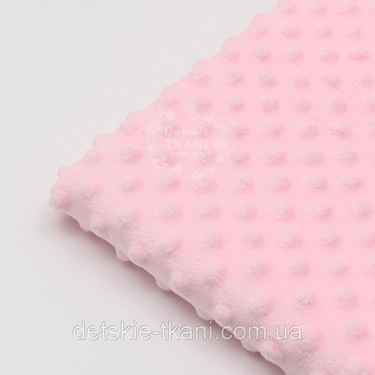 Лоскут плюша minky М-6 цвет светло розовый, размер 100*100 см (есть загрязнение)