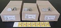 Грузик балансировочный для ALU дисков 020 грамм
