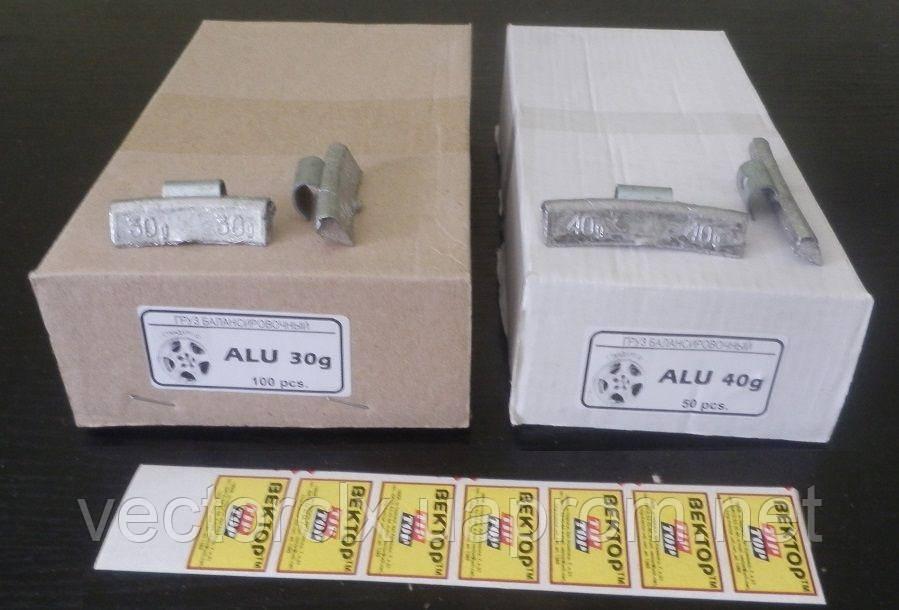 Грузик балансировочный для ALU дисков 030 грамм