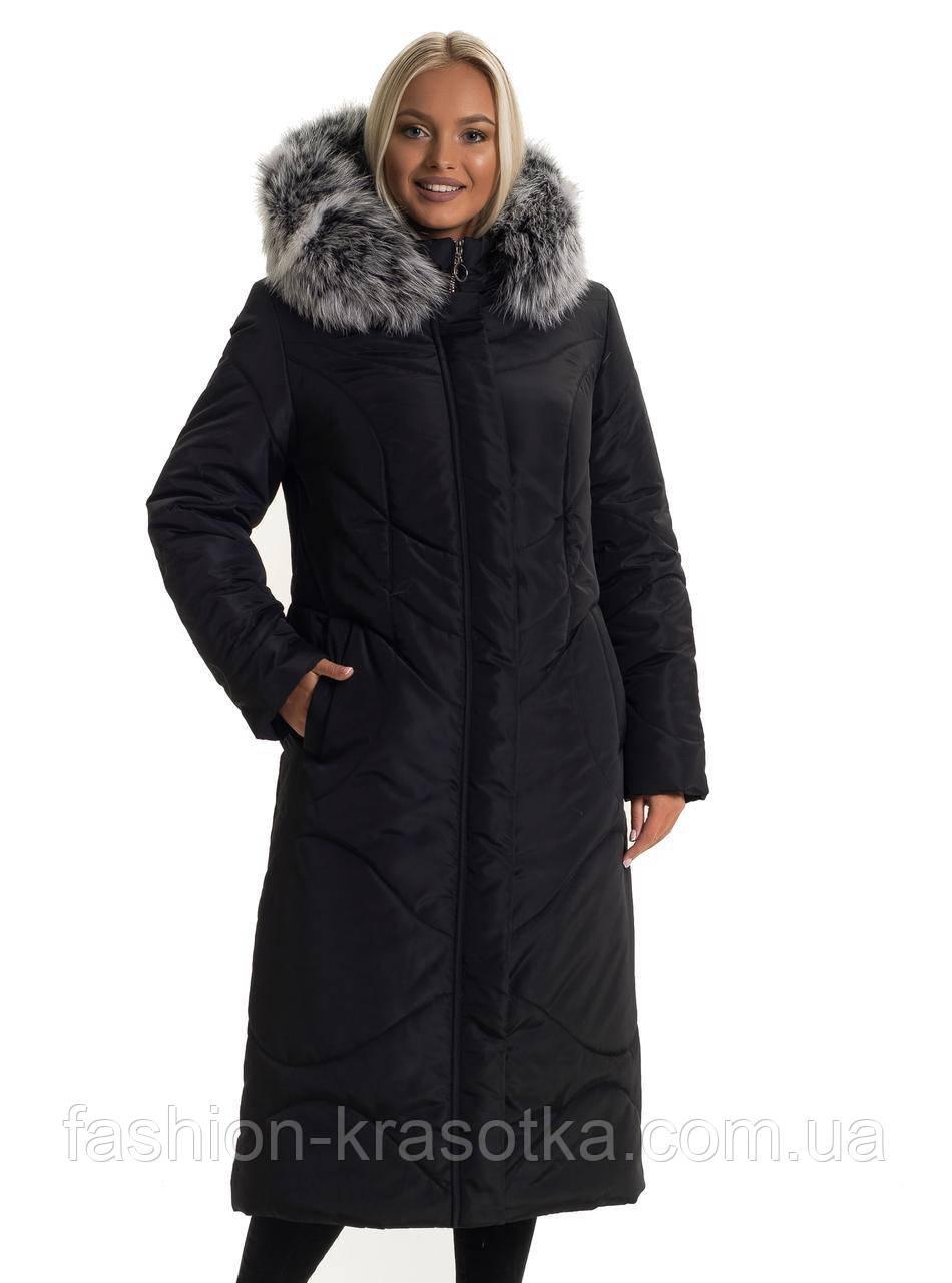 Зимний женскимй удлиненный пуховик больших размеров:48-66.