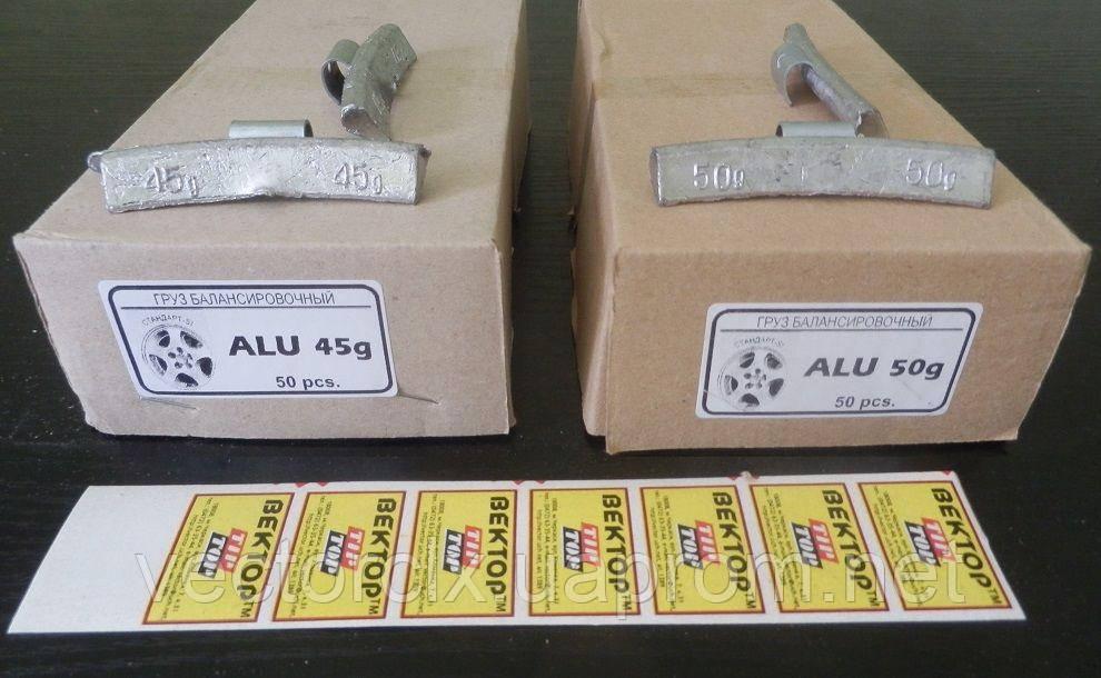 Грузик балансировочный для ALU дисков 055 грамм