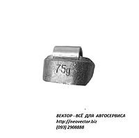 Грузик балансировочный для грузовых стальных дисков 050 грамм г\а