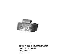 Грузик балансировочный для грузовых стальных дисков 300 грамм г\а
