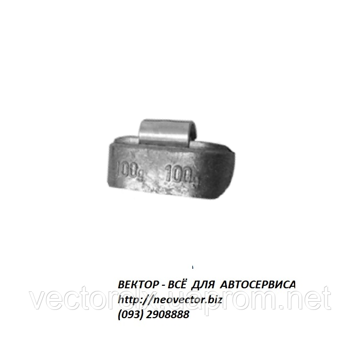 Грузик балансировочный для грузовых стальных дисков 400 грамм