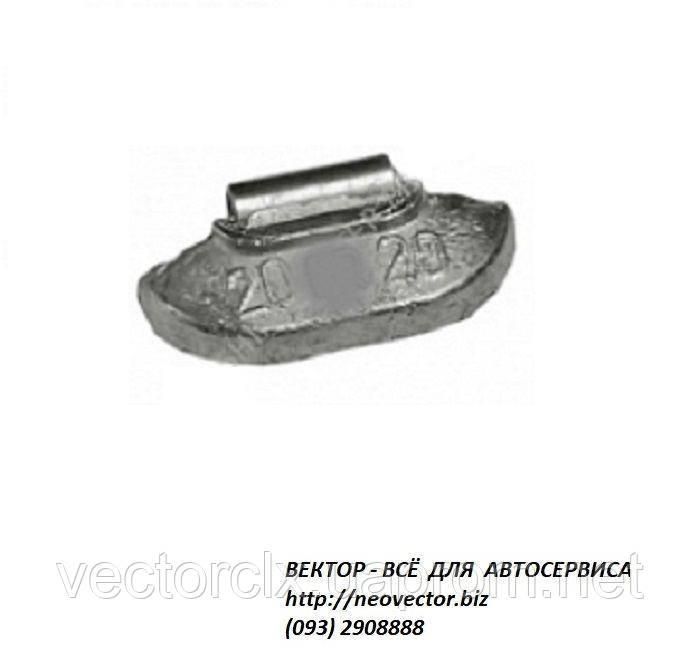 Грузик балансировочный для стальных дисков 020 грамм