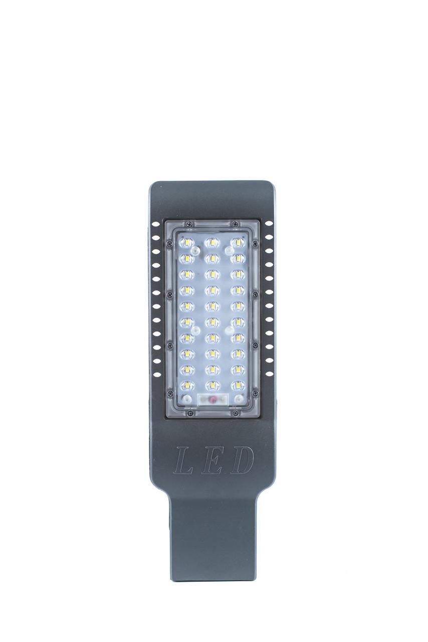 Светильник уличный столбовой 30w SUNGI SLQ-30-SMD-O-G