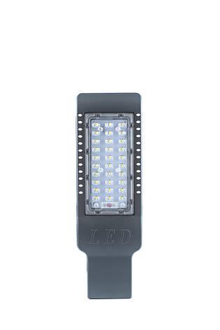 Светильник уличный столбовой 30w SUNGI SLQ-30-SMD-O-G, фото 2