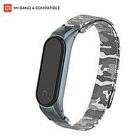 Ремешок для спортивного браслета ArmorStandart Metal Milanese Magnetic Band 4301 for Xiaomi Mi Band 4 Camo Grey, фото 1