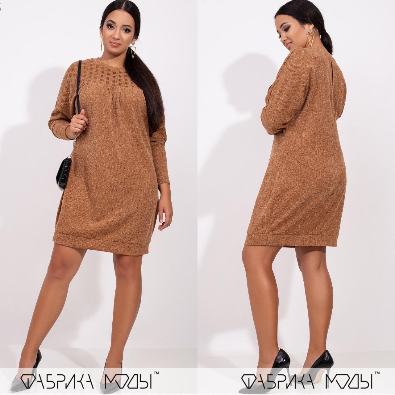 Вязаное платье батал, охра