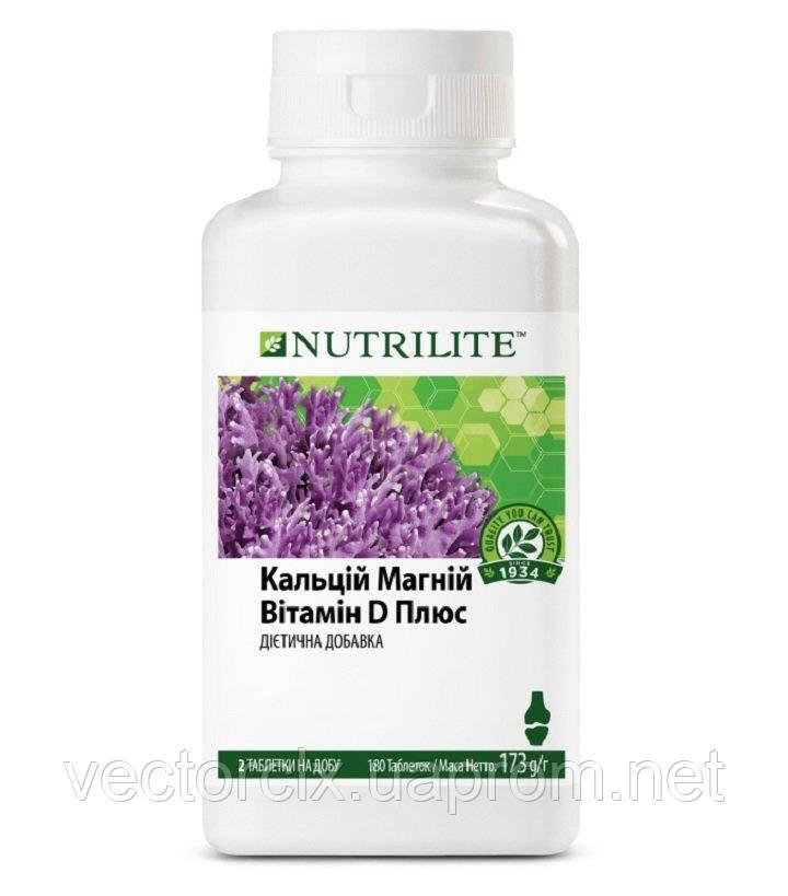 Кальций Магний витамин D плюс NUTRILITE™ №180