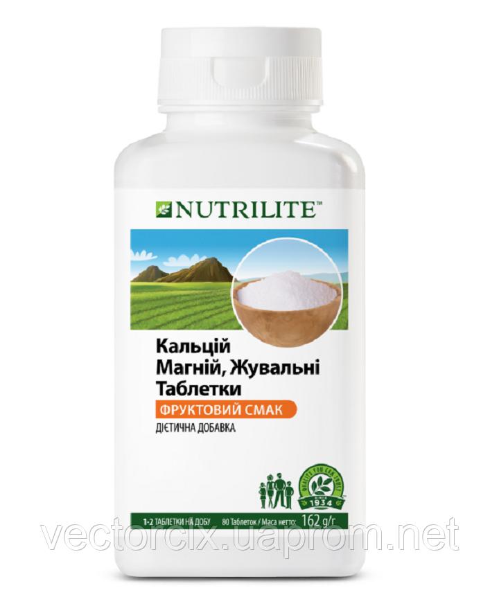 Кальций Магний, жевательные таблетки, NUTRILITE™  №80