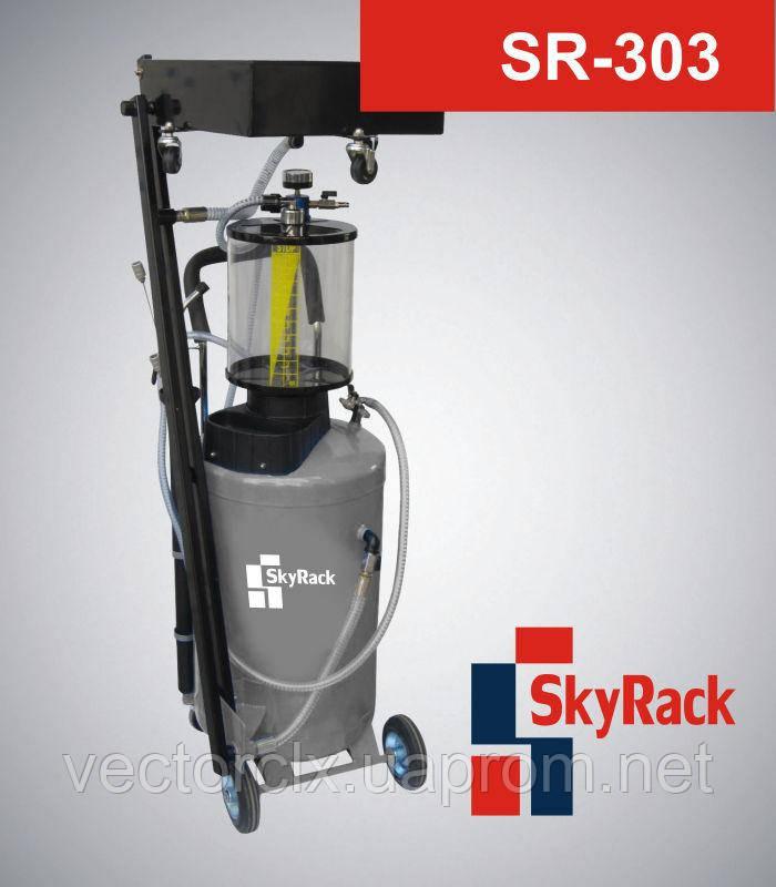 Комбинированная установка для сбора и вакуумного отбора масла через отверстие щупа с предкамерой