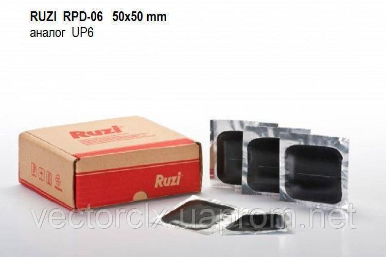 Латка камерная REM–06,  Ø120 мм, Ruzi