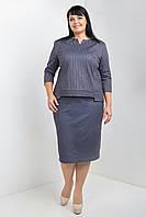 Женский осений костюм юбка и кофта . Размеры 54, 56, 58, 60, фото 1