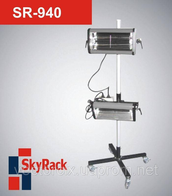 Мобильная инфракрасная сушка SR-940