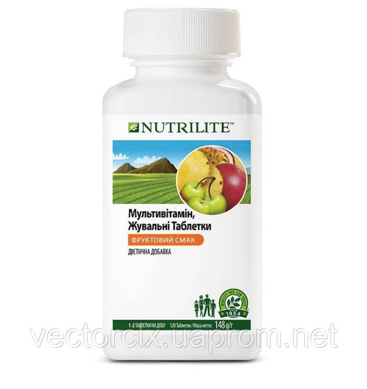 Мультивитамин, жевательные таблетки, NUTRILITE™  №120