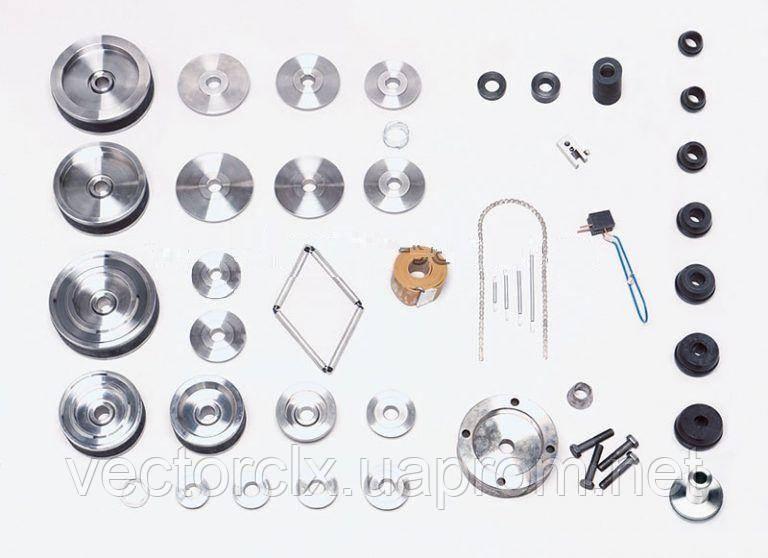Набор адаптеров HunterPro Elite (к станку для проточки тормозных дисков  20-1690-1) 20-2615-1