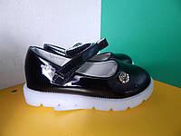 Лаковые детские босоножки-туфли BBT.kids р.27