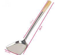 Ложка лопатка  для вок с деревянной ручкой