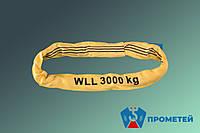 Строп текстильный круглопрядный КСК 3 тонны 2,5 метра, фото 1
