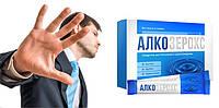 АлкоЗерокс - Препарат от алкоголизма