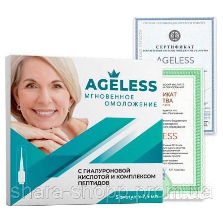 Ageless в Укарине- Ageless Ампулы мгновенного омоложения (Агелесс)