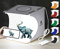 Лайткуб (photobox)з Led-освітленням Puluz 24cm x 23cm x 22cm (PU5023)