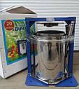 Пресс для сока Вилен винтовой 20 литров (нержавейка)., фото 4