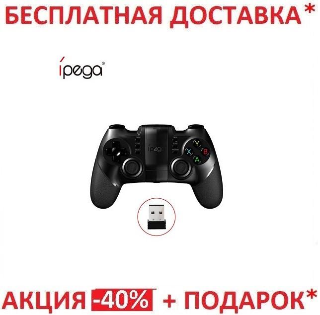 IPega PG-9077 Беспроводной Геймпад Bluetooth Игровой Контроллер С TURBO Джойстик Игровой Консоли Для Android