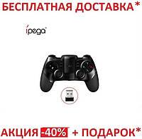 IPega PG-9077 Беспроводной Геймпад Bluetooth Игровой Контроллер С TURBO Джойстик Игровой Консоли Для Android, фото 1