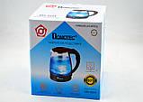 Электрический чайник Domotec MS-8213 (2,2 л / 2200 Вт) Красный, фото 3