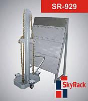 Напольная рихтовочная система SR-929