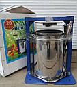 Пресс для сока Вилен винтовой 25 литров (нержавейка)., фото 4