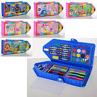 Набор для творчества, фломастеры, карандаши, акварельные краски, 60 предметов, 7 видов, в пенале, MK3785