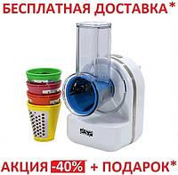 Мини кухонный комбайн DSP KJ-3001