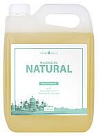 Професійне масажне масло «Natural» 3000 ml