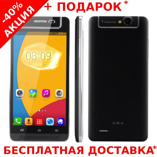Сенсорный мобильный телефон X-BO V5 с вращающейся камерой высококачественная реплика HTC X-BO V5
