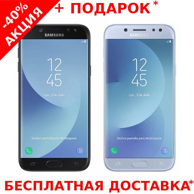 Samsung Galaxy J5 Prime 2017 высококачественная реплика популярного телефона