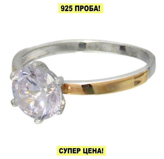 """Женское серебряное кольцо с золотыми пластинами """"Нимфа"""", фото 1"""