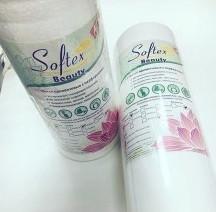 Полотенца одноразовые в рулоне 40*70 см Beauty вискоза+полиэстер с перфорацией
