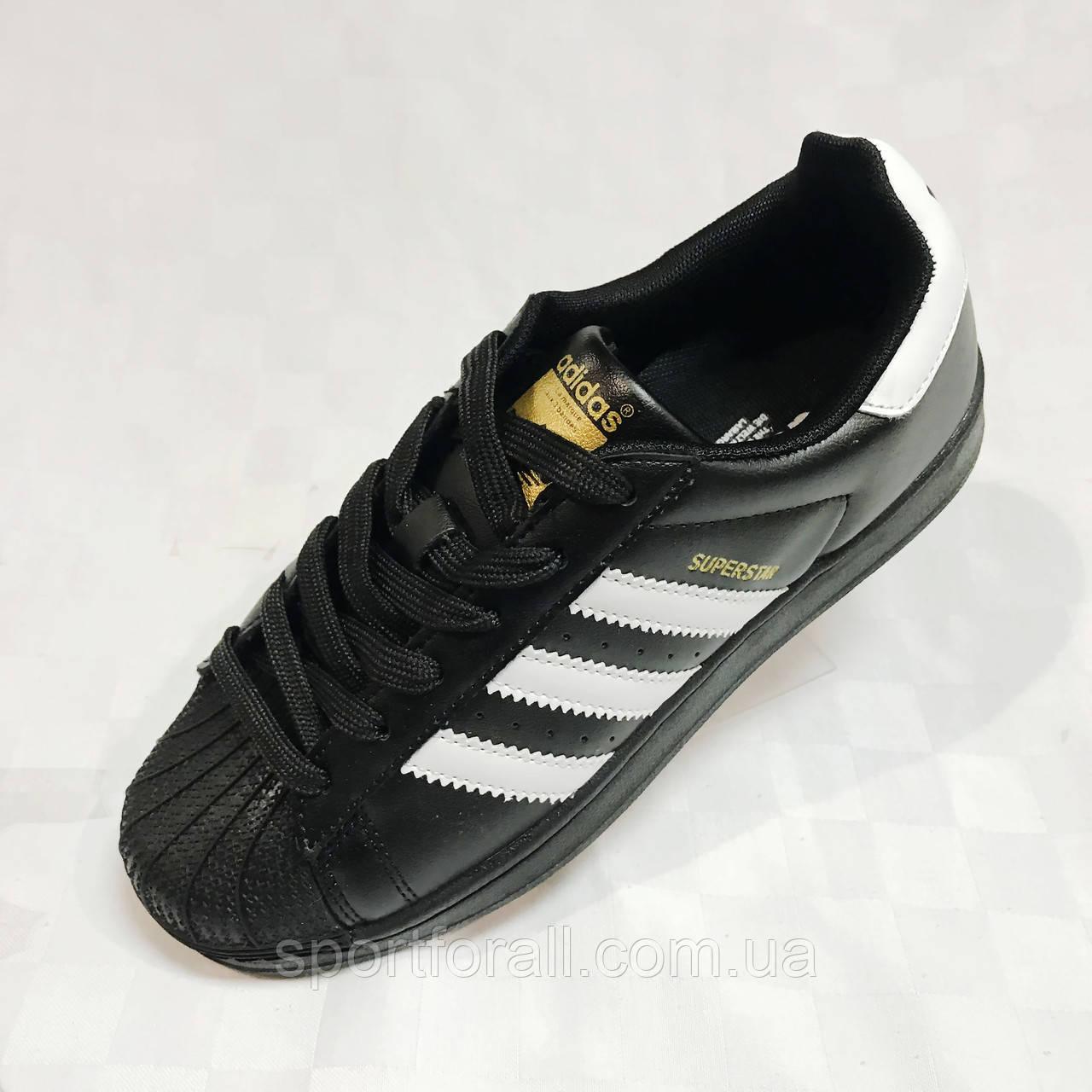 Кроссовки Adidas Superstar  р 36 B617-2