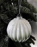 Стеклянный ёлочный шар Драгоценный камень, белый/зелёный, 10 см